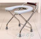 可折疊坐便椅孕婦座便器老人馬桶凳子可移動馬桶坐廁椅蹲廁大便椅YYP  蓓娜衣都