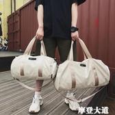 網紅旅行包男手提短途健身房運動包女健身小包學生行李包輕便住校『摩登大道』