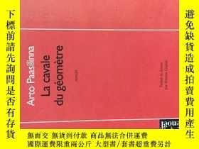 二手書博民逛書店La罕見cavale du géomètre ( Elämä l