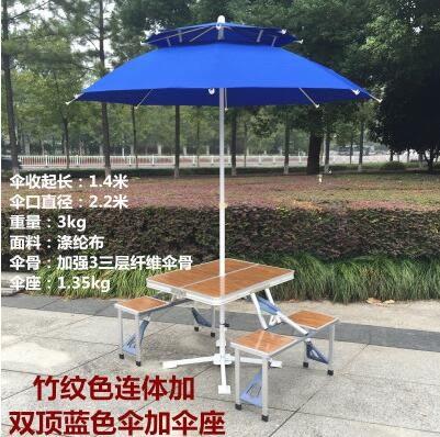 熊孩子❃戶外鋁合金連體加厚折疊桌椅便攜式(主圖款23)