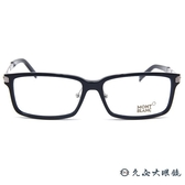 MONTBLANC 萬寶龍眼鏡 MB480U 001 (黑-銀) 休閒方框 近視眼鏡  久必大眼鏡
