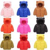 男童羽絨服 冬季兒童輕薄款羽絨棉服女童男童寶寶短款薄親子童裝外套 卡卡西