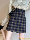 格子半身裙女新款時尚高腰顯瘦遮胯A字裙百搭包臀短裙子【勇敢者】