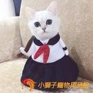 寵物變身裝布偶加菲貓咪搞笑裝英短貓衣服站立裝校服【小獅子】