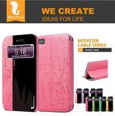 【預購】iphone4/4s皮套 迪爾魔音幻音系列 保護套殼 蘋果4s保護皮套【預購品】