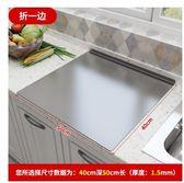 不銹鋼和面板菜板案板砧板不粘家用搟面板