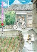 からかい上手の高木さん<3>(ゲッサン少年サンデーコミックススペシャル) 日文書