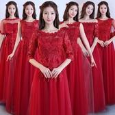 敬酒服新娘新品新款冬季紅色一字肩結婚晚禮服女長版蕾絲顯瘦優雅