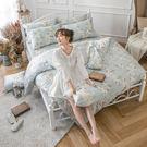 床包被套組 / 雙人【月光葉影】含兩件枕套  60支純天絲  戀家小舖台灣製AAU212
