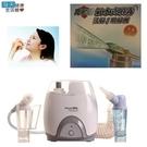 禾記動力式鼻沖洗器(未滅菌)【海夫】克敏感Preven-Co 桌上型 氣水式 免嗆水 洗鼻 吸鼻機