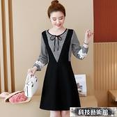 大碼女裝胖妹妹mm春裝新款法式減齡裙子胖女人遮肚顯瘦連身裙 交換禮物