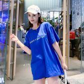 歐民春夏季長白t恤女中長款下身失蹤短袖寬鬆學生款【解憂雜貨鋪】