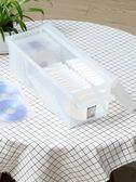 cd收納盒 家用dvd收納碟片光碟盒韓國漫畫專輯整理 CD收納箱WD  電購3C