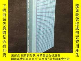 二手書博民逛書店1963年罕見Hawthorne : a critical st