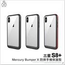 三星 S8+ 防摔殼 手機殼 Mercury PC+TPU 透明背板 防刮 鏡頭保護 軟邊鋁框 時尚 保護套