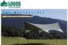 【原廠公司貨】丹大戶外【LOGOS】日本綠楓4443-N FIT天幕帳/遮陽帳/海邊沙灘帳/野餐帳 71808012