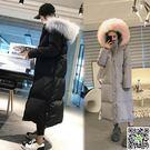 韓版2018新款冬裝加厚羽絨棉服女裝學生過膝長款棉服棉衣外套 CY潮流站