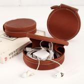 耳機真皮收納包手機據線收納數碼收納盒