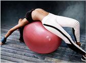 瑜伽球健身球加厚防爆瑜珈球運動平衡孕婦助產分娩兒童球   IGO