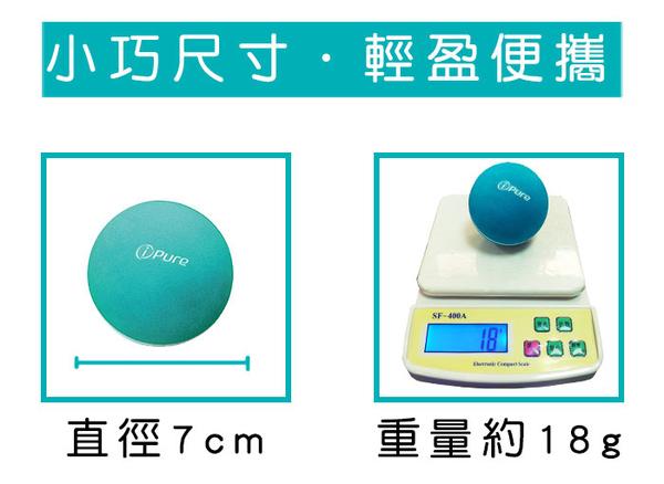 Yoga i-Pure 能量筋膜按摩球-7cm-1顆