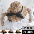 [現貨]兒童帽子 紙草編織帽 遮陽帽 海灘帽 防曬 帽檐軟鐵絲 親子穿搭 駝米粉色 C5016 OT SHOP