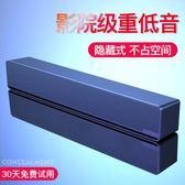 Amoi/夏新 G13電腦音響臺式機筆記本家用小音箱迷你手機長條重低音炮USB供電影響客廳電視喇叭