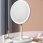 化妝鏡化妝鏡帶燈學生小鏡子臺式網紅女補光宿舍桌面便攜折疊梳妝鏡 阿卡娜