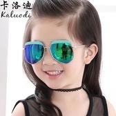 兒童太陽鏡墨鏡多邊形眼鏡親子款 ☸mousika