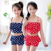 新款兒童游泳衣女童女孩泳裝公主比基尼寶寶分體裙式小中大童泳褲 韓語空間