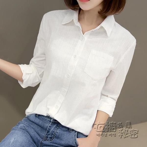 棉麻白色襯衫女年春裝新款春款早春寬松襯衣上衣設計感小眾潮 衣櫥秘密