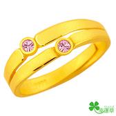 幸運草金飾-牽引-黃金戒指(女)