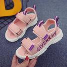 男童涼鞋 韓版 透氣 兒童沙灘鞋 運動涼鞋