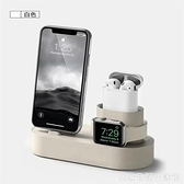 iphone手機充電支架蘋果手錶桌面apple watch/airpod充電底座3合1 聖誕節全館免運