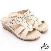 A.S.O 輕變鞋 全真皮鏤空楔型氣墊涼鞋  白