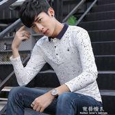 新款男士長袖T恤個性有帶領韓版修身潮流衣服碎花翻領POLO衫 完美情人精品館