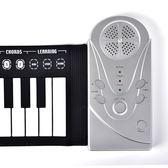 智能便攜電子鋼琴加厚初學者成人可折疊電子49鍵電子鋼琴