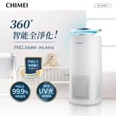 CHIMEI奇美 360°智能淨化空氣清淨機(6-10坪) AP-06SRC1
