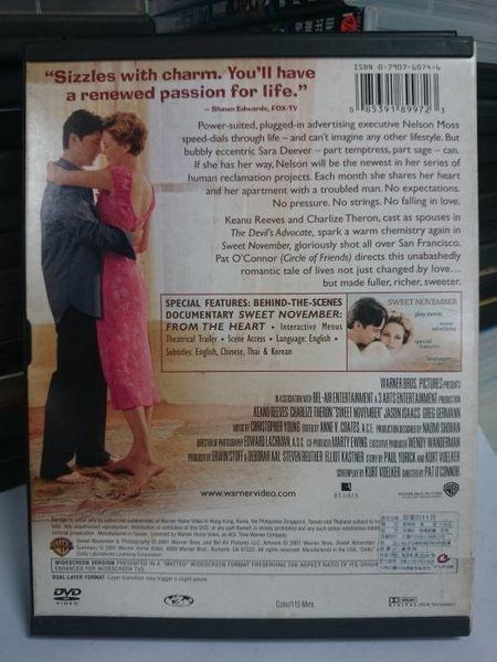 挖寶二手片-Z07-012-正版DVD*電影【甜蜜的十一月/硬紙盒】-基努李維*莎莉賽隆*羅勃特喬伊
