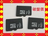 【鼎立資訊】促銷中 SD 32GB Class10記憶卡/ micor sd 32g 另有sd 8g 16g 64g