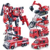 變形玩具金剛機器人五合體男孩挖掘機消防車火尊戰將套裝兒童玩具CC2791『毛菇小象』