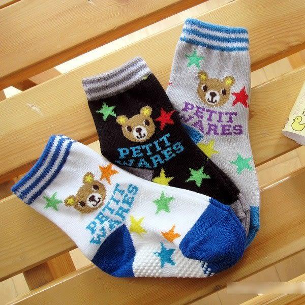 可愛《星星小熊款》百搭短襪((3雙組))