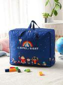 可愛幼兒園裝被子的袋子被褥收納袋行李包整理袋衣服打包袋搬家袋【聖誕交換禮物】