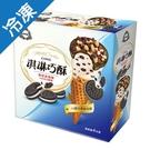 杜老爺淇淋巧酥甜筒82Gx4入/盒【愛買冷凍】