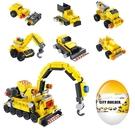 拼裝小顆粒積木兒童益智力玩具 益智玩具 兒童玩具兒童禮物 早教玩具 積木蛋工程吊車兼容樂高
