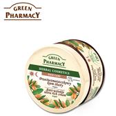 【Green Pharmacy草本肌曜】 摩洛哥堅果油滋養緊實面霜 150ml (乾性肌膚)