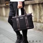 新款韓版帆布男包手提包單肩斜挎包/米蘭世家