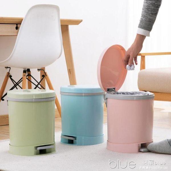 腳踏式有蓋垃圾桶家用翻蓋紙簍創意廚房客廳大號垃圾簍 深藏blue
