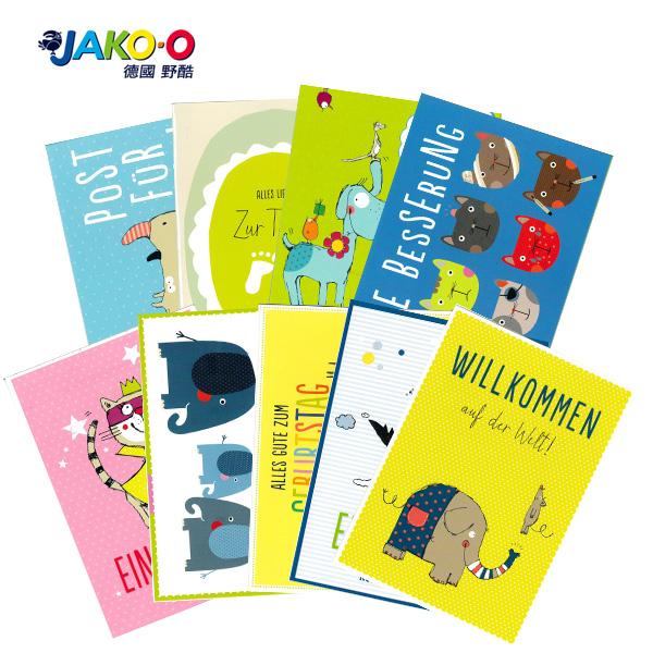 JAKO-O德國野酷-兒童生日明信卡片-共9張(隨機出貨)