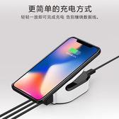 蘋果x無線充電器iphone8萬能型QC3.0快充頭QI通用安卓三星s8 plus