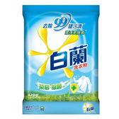 白蘭茶樹除菌洗衣粉 4X4.25kg【屈臣氏】